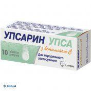 Препарат: Упсарин Упса с витамином С таблетки шипучие №20