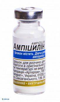 Ампициллин порошок для раствора для инъекций 1 г флакон, №1 КМП
