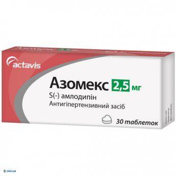 Азомекс таблетки 2,5 мг №30