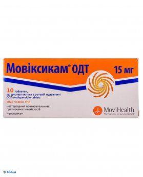 Мовиксикам  ОДТ табл.15 мг №10