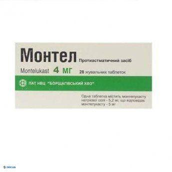 Монтел таблетки жевательные 4 мг №28
