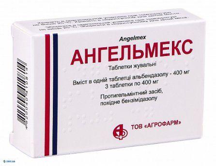 Ангельмекс таблетки жевательные 400 мг №3