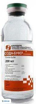 Сода-буфер р-р д/инфуз 42 мг/мл флакон 200 мл, №1
