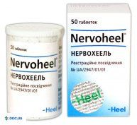 Препарат: Нерво-хель табл. №50