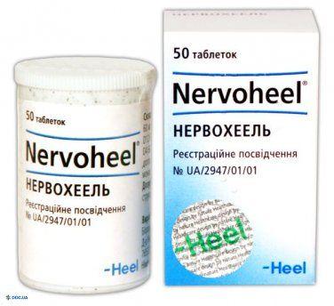 Нерво-хель табл. №50
