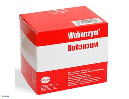Вобэнзим драже № 200