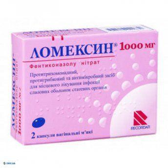 Ломексин капсулы вагинальные  1000 мг №2
