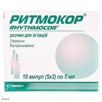 Ритмокор ампула  5 мл №10