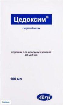 Цедоксим пор. д/орал. сусп. 40 мг/5 мл фл. 100 мл
