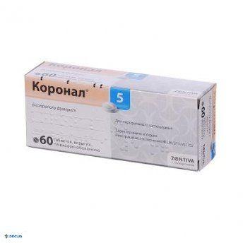 Коронал 5 таблетки 5 мг №30