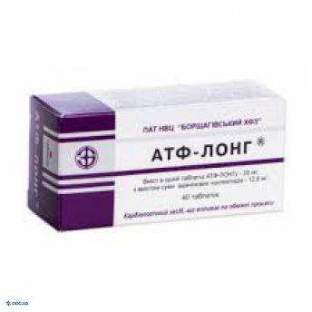 АТФ-лонг таблетки 20 мг №40 БХФЗ