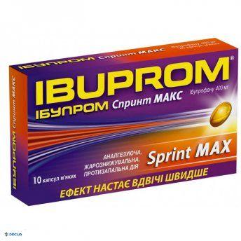 Ибупром Спринт Макс 400мг капсулы №10