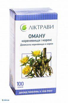 Флутафарм Фемина таблетки 0,125 г, №50