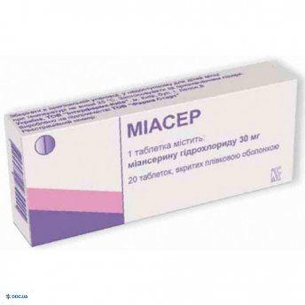 Миасер таблетки 30 мг №20