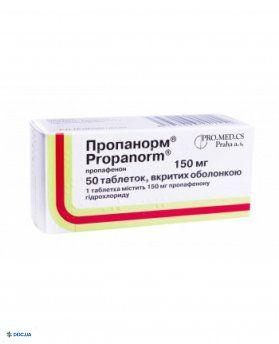 Пропанорм таблетки 150 мг №50
