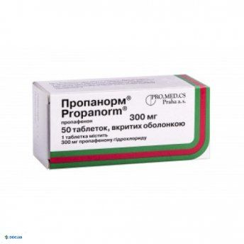 Пропанорм таблетки 300 мг №50