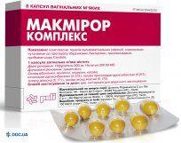 Препарат: Макмирор комплекс капсулы 500 мг №8