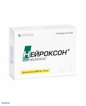 Нейроксон ампулы 500 мг/4 мл N10