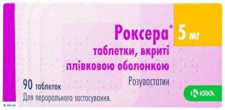 Роксера таблетки 5 мг №90
