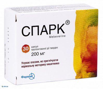 Спарк капсулы 200 мг №30