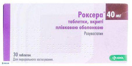 Роксера таблетки 40 мг №30