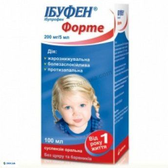 Ибуфен форте суспензия 200 мг/5 мл с клубничным вкусом 100 мл