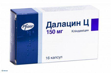 Далацин Ц капсулы 150 мг №16