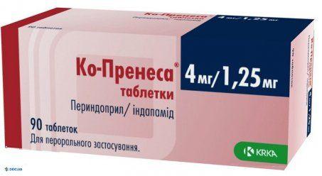 Ко-Пренеса таблетки 4 мг/1,25 мг №90