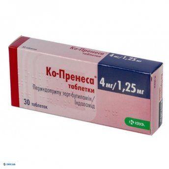 Ко-Пренеса таблетки 4мг/1,25мг №30