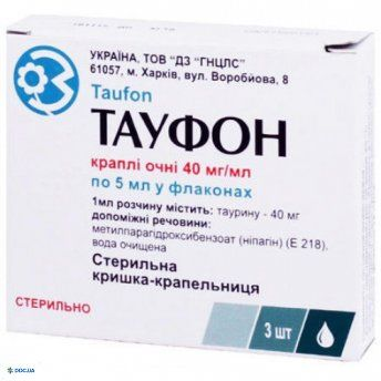 Тауфон капли глазные 4% 5 мл №3