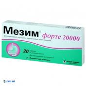 Препарат: Мезим форте 20000 таблетки №20
