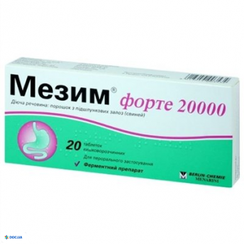 Мезим форте 20000 таблетки №20