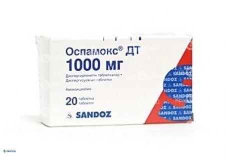 Оспамокс ДТ таблетки диспергируемые 1000 мг, №20