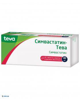 Симвастатин-Тева 40 мг №30