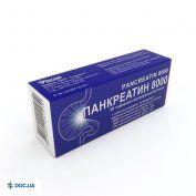 Препарат: Панкреатин 8000 таблетки п/о 240мг №50 (Тернофарм)