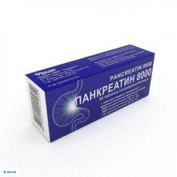 Панкреатин 8000 таблетки п/о 240мг №50 (Тернофарм)