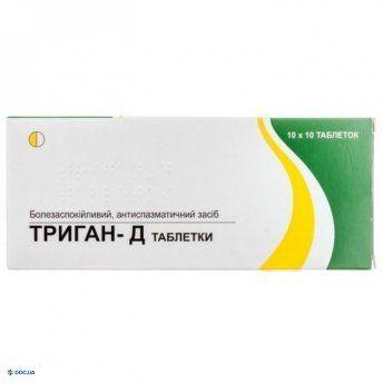 Триган-Д таблетки, №100