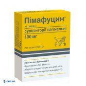 Препарат: Пимафуцин свечи вагинальные 100мг №3