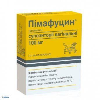 Пимафуцин свечи вагинальные 100мг №3