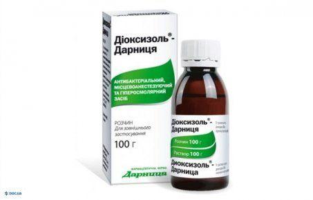 Диоксизоль-Дарница раствор 100 г