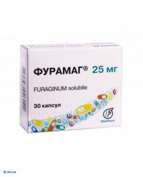 Фурамаг капсулы 25 мг, №30
