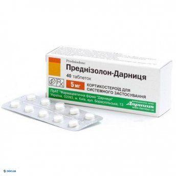 Преднизолон-Дарница таблетки 5мг №40