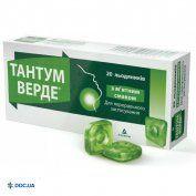 Препарат: Тантум верде леденцы 3 мг, с мятным вкусом, №20