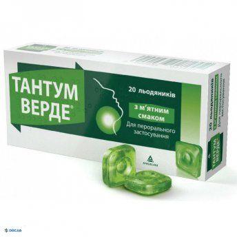 Тантум верде леденцы 3 мг, с мятным вкусом, №20