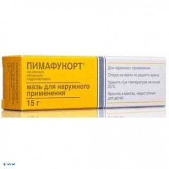 Пимафукорт мазь 15 г