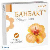 Препарат: Банбакт суппозитории 100 мг № 3