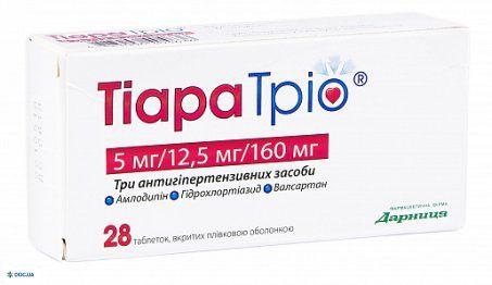 Тиара трио таблетки 182,5 мг, №14