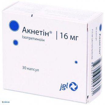 Акнетин капсулы 16 мг №30