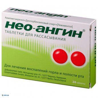 Нео-ангин таблетки №24