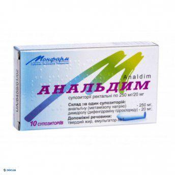 Анальдим суппозитории ректальные 250 мг + 20 мг №10
